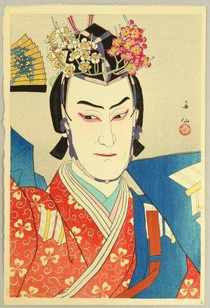 名取春仙: Thirty-six Kabuki Actors Portraits - Morita Kanya - Artelino
