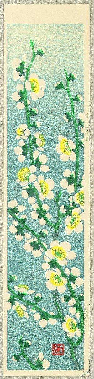 Kasamatsu Shiro: Flower of All Seasons - Plum - Artelino