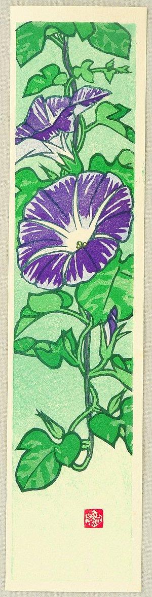 笠松紫浪: Flower of All Seasons - Morning Glory - Artelino