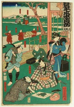 Yoshifuji: Chushingura Act 6 - Artelino