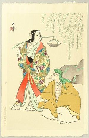 Ueno Tadamasa: Ja-yanagi - Kabuki Ju-hachi Ban - Artelino