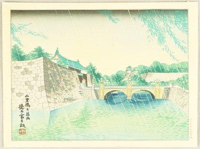 Tokuriki Tomikichiro: 4 Seasons of Tokyo - Summer at Nijubashi Bridge - Artelino