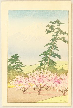 川瀬巴水: Mt. Fuji and Suzukawa - Artelino