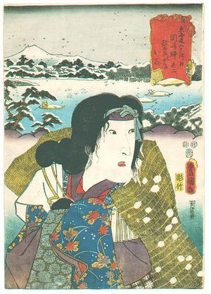 Utagawa Kunisada: Tokaido Goju-san Tsugi no Uchi - Artelino
