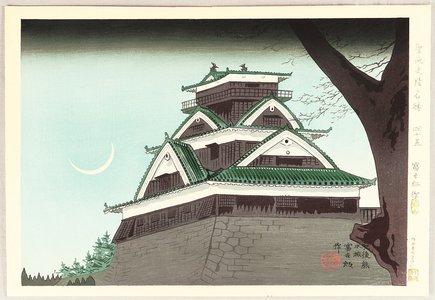 Tokuriki Tomikichiro: Famous Historic and Sacred Places - Kumamoto Castle - Artelino