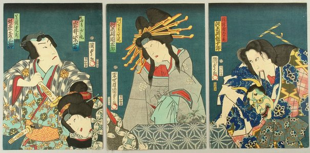 歌川国貞三代: Demon Mask and Ghost - kabuki - Artelino
