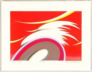 Kusaka Kenji: Whirlwind - Artelino