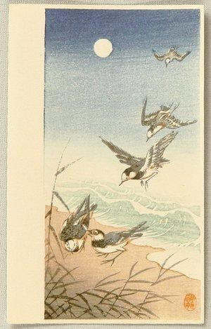 Ohara Koson: Birds on the Shore - Artelino