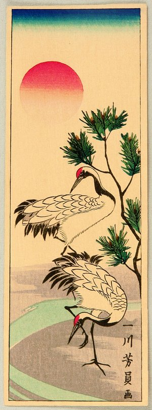 Utagawa Yoshikazu: Cranes and the Red Sun - Artelino