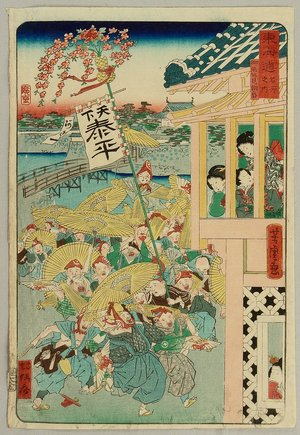 Kawanabe Kyosai: The Scenic Places of Tokaido - Going for a Morning Noh Play - Artelino