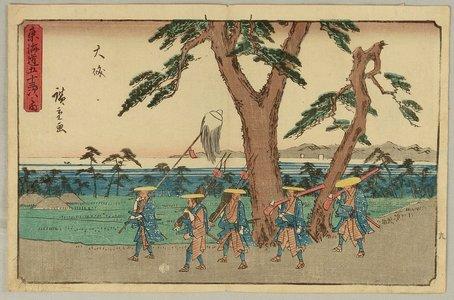 Utagawa Hiroshige: Tokaido Fifty-three Stations (Gyosho) - Oiso - Artelino
