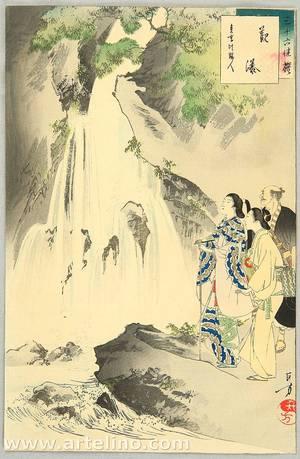 Mizuno Toshikata: Thirty-six Selected Beauties - Waterfall - Artelino