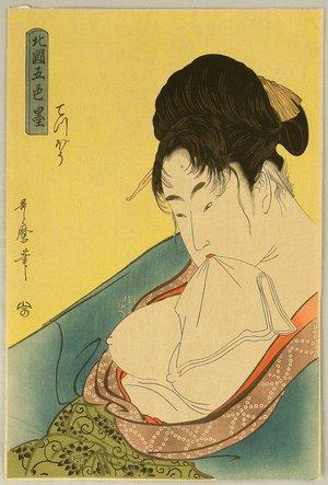 Kitagawa Utamaro: Teppo - Artelino