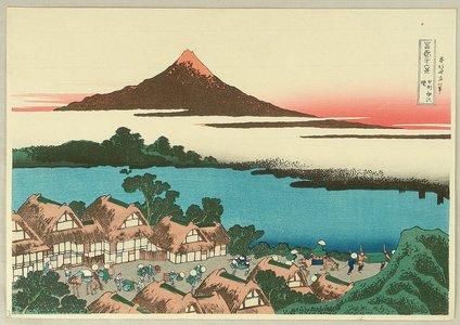 Katsushika Hokusai: Fugaku Sanju-rokkei - Kai Province - Artelino