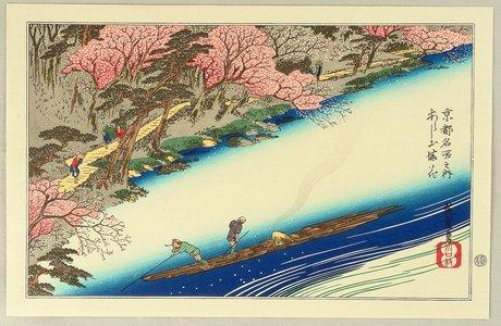 歌川広重: Famous Places of Kyoto - Arashiyama - Artelino