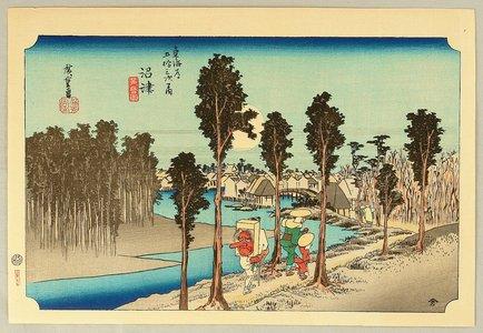 Utagawa Hiroshige: 53 Stations of the Tokaido - Namazu (Hoeido) - Artelino