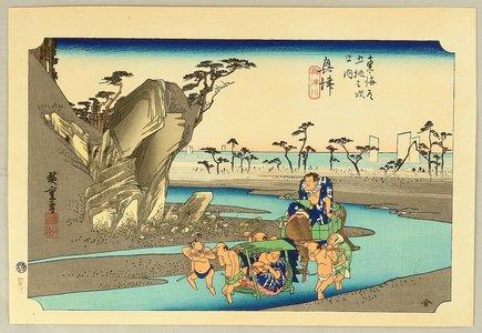 Utagawa Hiroshige: 53 Stations of the Tokaido - Okitsu (Hoeido) - Artelino