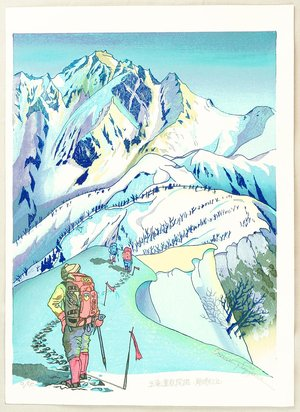 Morozumi Osamu: Great Day for Reaching the Summit - Japan - Artelino