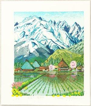両角修: Rice Field in Hakuba Village - Japan - Artelino