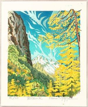 両角修: Byobu Rock Wall in the Autumn - Japan - Artelino