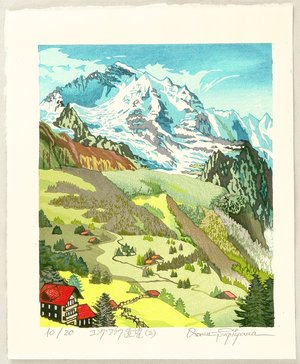 両角修: View of Mt. Jungfrau - Switzerland - Artelino