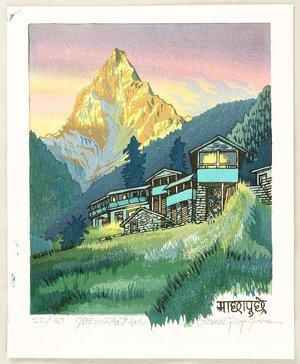 両角修: Sunset at Mt. Machhapuchhre - Nepal - Artelino