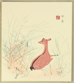 Domoto Insho: Deer - Artelino