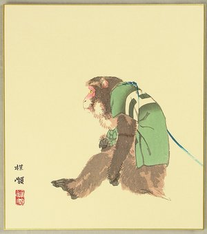 Kono Bairei: Monkey - Artelino