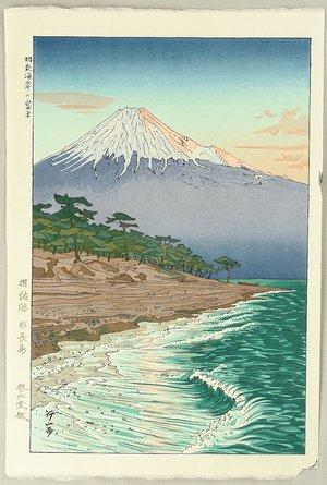 Okada Koichi: Mt.Fuji from Hagoromo - Artelino