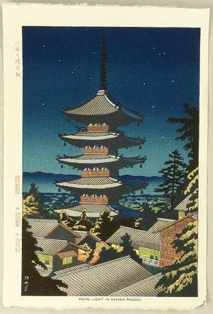 Fujishima Takeji: Moonlight at Yasaka Pagoda - Artelino