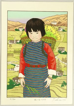 Okamoto Ryusei: Children of Asia - Spirit of the Green Valley - Artelino