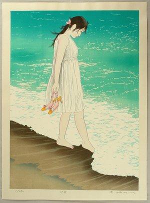 Okamoto Ryusei: First Love # 34 - Artelino