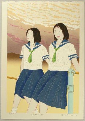 Okamoto Ryusei: First Love # 38 - Artelino