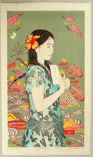 Okamoto Ryusei: First Love No. 35 - Artelino