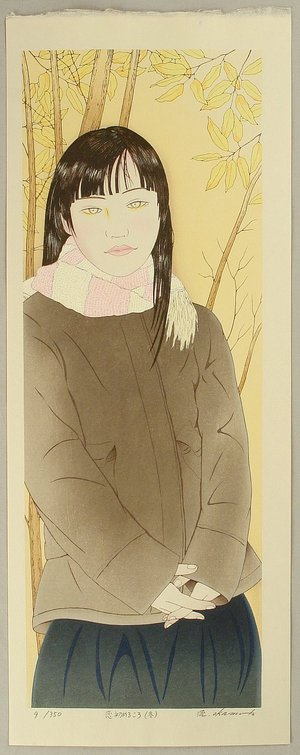 Okamoto Ryusei: Winter - First Love No.9 - Artelino