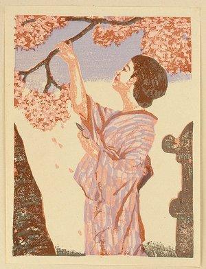 Onchi Koshiro: Cherry - Artelino