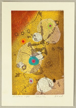萩原秀雄: Bubbles on the Water - Artelino