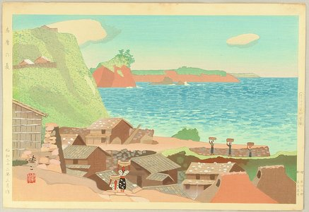 Kusaka Kenji: Summer at Shima - Artelino