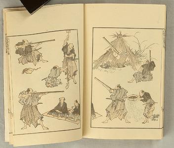 葛飾北斎: Hokusai Manga vol.6 - Artelino