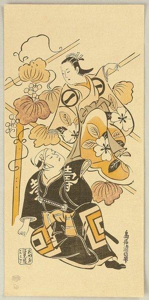 Torii Kiyonobu II: Lovers - Artelino