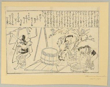 Okumura Masanobu: Washing - Artelino