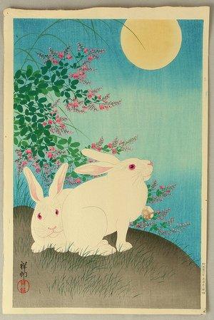 Ohara Koson: Rabbits and the Moon - Artelino
