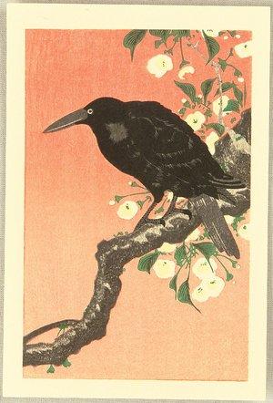 無款: Crow against Orange Sky - Artelino