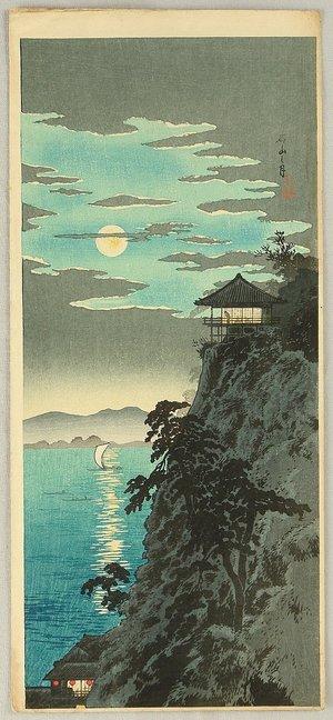 高橋弘明: The Moon and Mt. Ishiyama - Artelino
