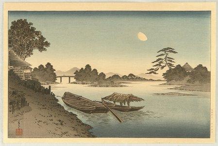 Koho: Boats and Half Moon - Artelino