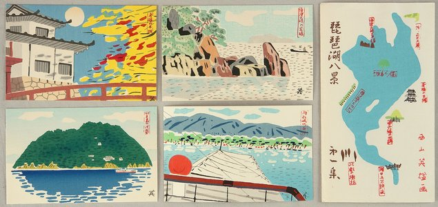 Hagiwara Hideo: Eight Scenes of Lake Biwa - Artelino