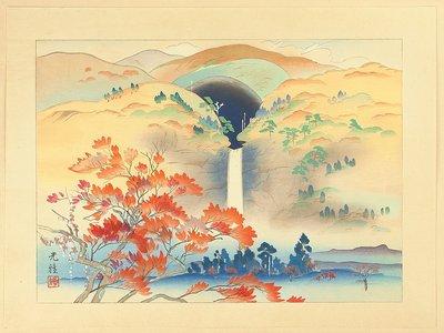 Iijima Koga: Nachi Waterfall in Autumn - Artelino