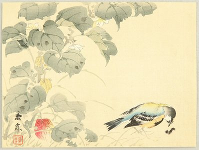 Imao Keinen: Bird and Lantern Plant - Artelino
