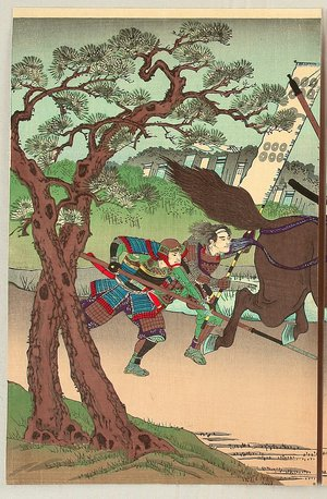 渡辺延一: Shogun on Horse - Ieyasu - Artelino