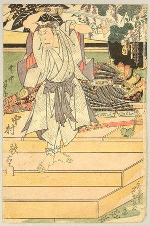 Gigado Ashiyuki: Nakamura Utaemon - Kabuki - Artelino